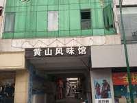 新安广场低价出租店铺 微信同步13675558118 随时看房营业