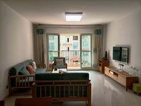 碧桂园多层二楼113平精装修三房好户型仅售98万,亮点是有大双阳台,随时可看房