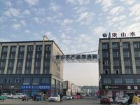 中国供销黄山农产品物流园正前门十字路口251平米3400元/月商铺