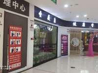 永辉超市配套店铺出售 高回报 适合多中经营 可返租10年