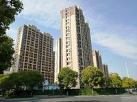 绿地滨江壹号 大户型4室2厅2卫 高层景观房163万
