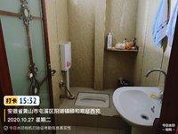 阳湖颐和观邸,商业店铺,对面是妇幼保健院,人流量多。