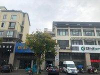 出租芙蓉园-沁园150平米2000元/月商铺