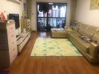栢景雅居 紫薇轩精装修 全屋地暖 中央空调 南北通透 诚心出售