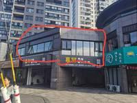 出租栢悦公馆170平米5000元/月商铺