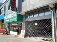 出租长运家园北苑103.5平米1000元/月商铺