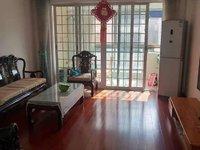 出租新园公寓2室2厅1卫89平米1600元/月住宅