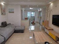 出租东方丽景喜园3室2厅1卫116平米1800元/月住宅