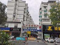 急售三华园80平米沿街双层旺铺,仅售85万,投资自用均可