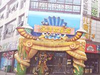出租新黄山商业步行街欢乐城旁边商铺