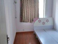 出租商贸城3室2厅1卫86平米1500元/4个空调