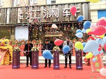 2020年12月1日营销中心开放