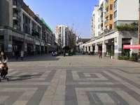 水街口位置 商铺出售 年租金六万 实用面积可达150平