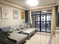 出租长宏 御泉湾3室2厅1卫109平米2000元/月住宅