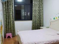 出租长宏 御泉湾3室2厅1卫104平米1500元/月住宅