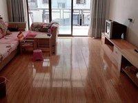 出租阳光绿水2室2厅1卫90平米1300元/月住宅