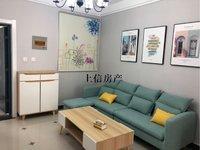 出租山语人家2室2厅1卫58平米1100元/月住宅