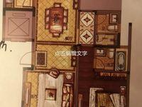 出售栢悦山3室2厅2卫115平米162万住宅