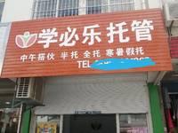 出租紫霞小区300平米2100元/月商铺