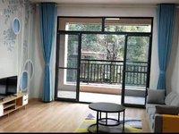 出租长宏 御泉湾2室2厅1卫90平米1500元