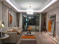 均价6800 户型方正 首付十几万买阳湖片区三房