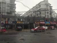 出售锦绣江南120平米210万商铺