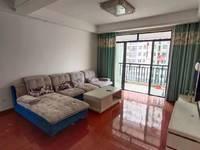 出租颐和观邸4室2厅1卫107平米2000元/月住宅