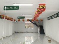 出租依云红郡200平米4000元/月商铺