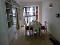 长运家园北苑,比邻汽车站的送大柴间的房子,买来就住,大三房,首付只需30万