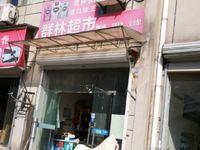 出租其他--休宁50平米700元/月商铺