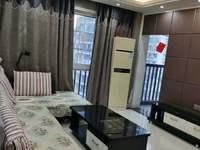 出租天一国际2室2厅1卫95平米2000元/月住宅
