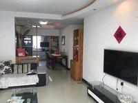 出租江南新城2室2厅1卫90平米1600元/月住宅