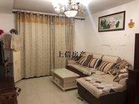 出租山语人家2室2厅1卫80平米1300元