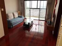 出租颐和观邸2室2厅1卫83平米1600元