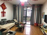 出租长宏 御泉湾3室2厅1卫110平米1500元