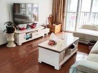 出租天都小区3室2厅1卫115平米1500元/月住宅