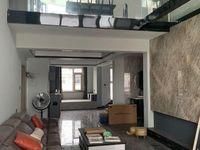出售东方家园3室2厅2卫240平米198万住宅、满五唯壹