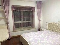 出租万泰亲亲家园2室2厅1卫86平米全新家具家电