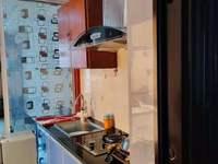 黎阳水街亲亲家园单身公寓精装修拎包入住家电齐全