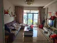 捡漏 江南新城90平 精装两房,双阳台南北通透,拎包入住 房东只售122万。