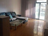 出租江南新城2室2厅1卫90平米1800元/月住宅