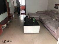 出租万泰亲亲家园2室2厅1卫87平米1300元/月住宅