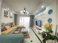 出售黄山碧桂园5室2厅2卫150平米豪装98万住宅