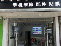 出租其他39.5平米3000元/月商铺