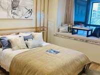 星雨华府 城西的花园住宅 多层好楼层 大两室 大三室 一手税费 随便选 单价七千