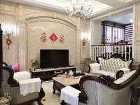 市中心别墅星汇曼谷,醇品联体别墅,豪装边套全明户型使用面积达300平