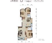 五期25#楼D户型