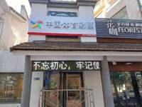 柏景雅居怡景轩往丹桂轩中间沿街商铺附近,9小后门中国体育彩票店转让