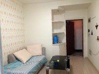 市中心 永嘉福邸 一室一厅单身公寓 家电齐全 拎包入住 随时看房