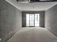 栢悦南山电梯最 佳楼层 纯毛坯三房2卫105平148.8一口价